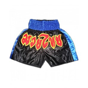 Muay Thai Short Black And Blue